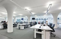 Office property for sale in UK, London